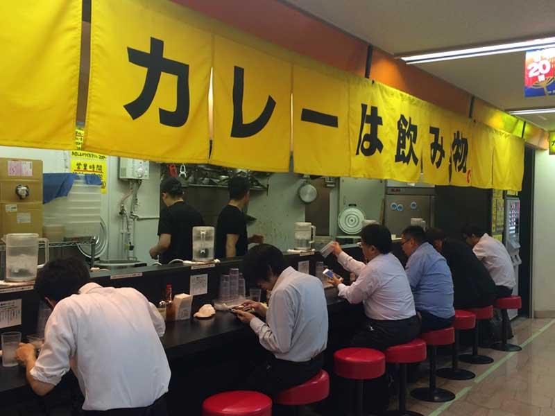 「カレーは飲み物。」新橋店|株式会社のみもの。